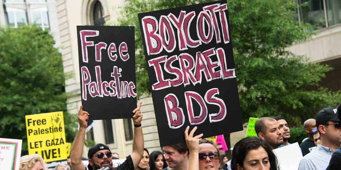 boycott israel bds_0