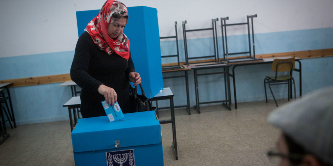 israeli-arab-woman-election-