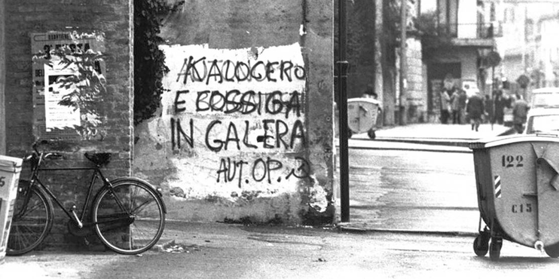 Kalogero_Kossiga
