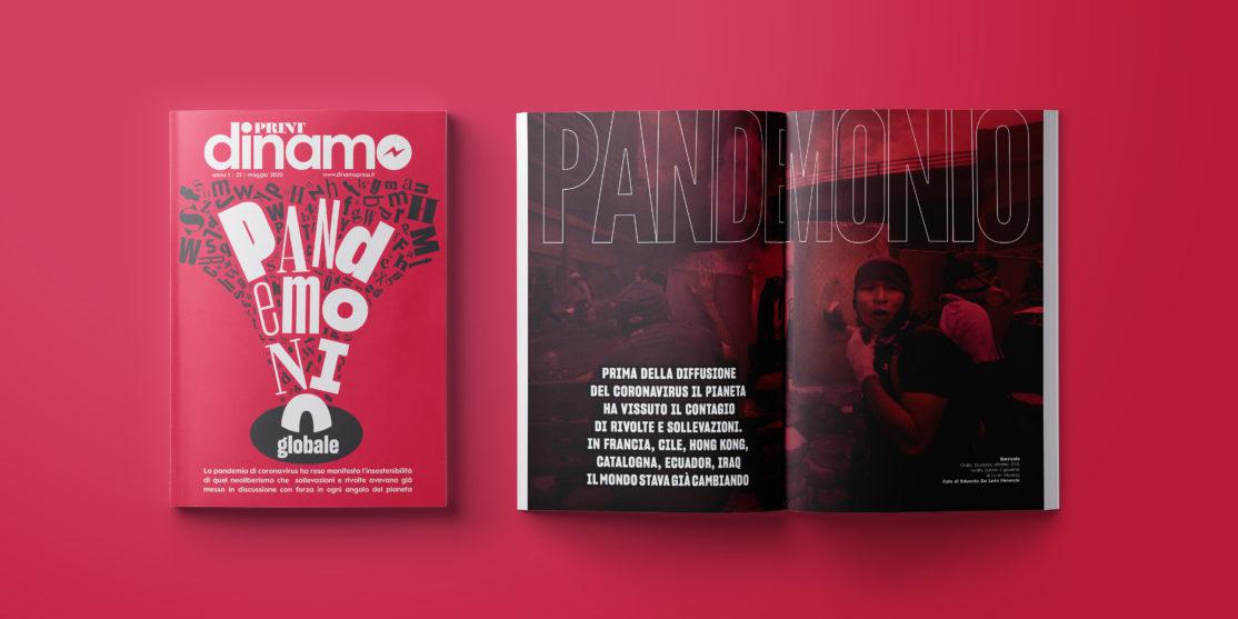 CUT DIN-Magazine-USLetter-A4-Mockup-Template