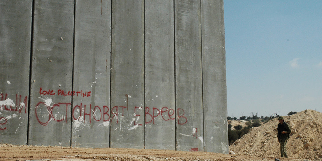 Unfinished_Israeli_wall