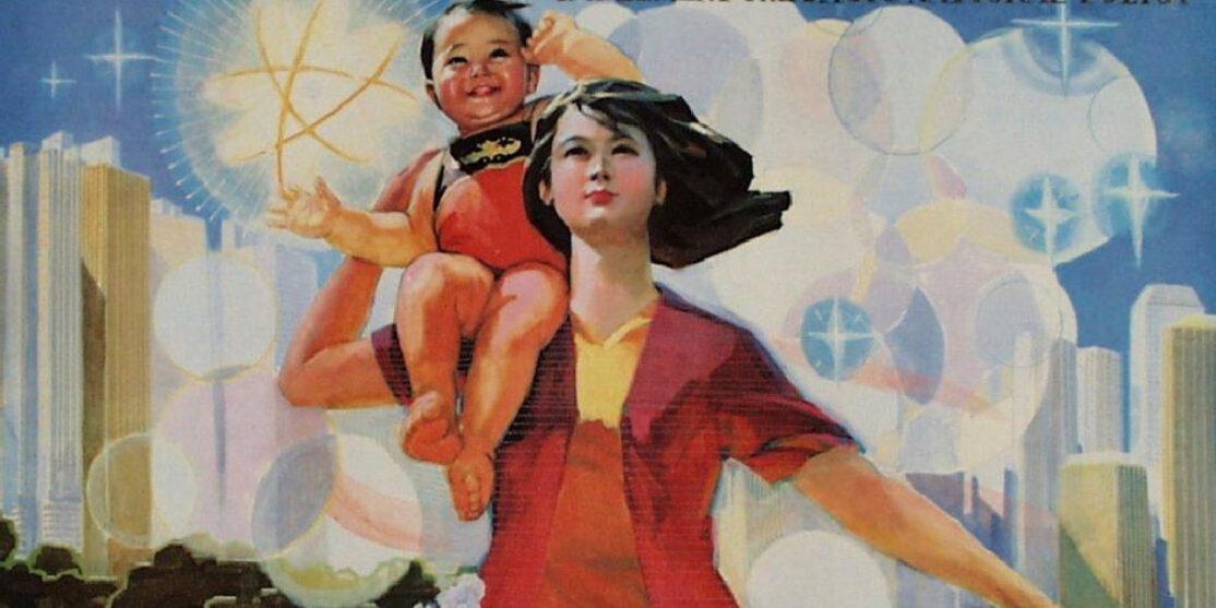 19-cina-chinese-one-child-policy-poster-1986-zhou-yuwei