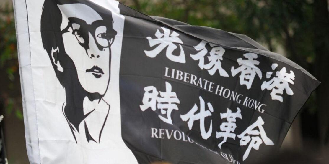 liberate-hongkong-b82cb050