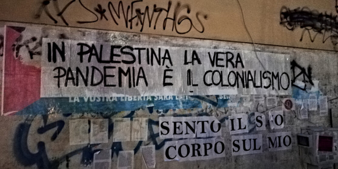 palestina copertina