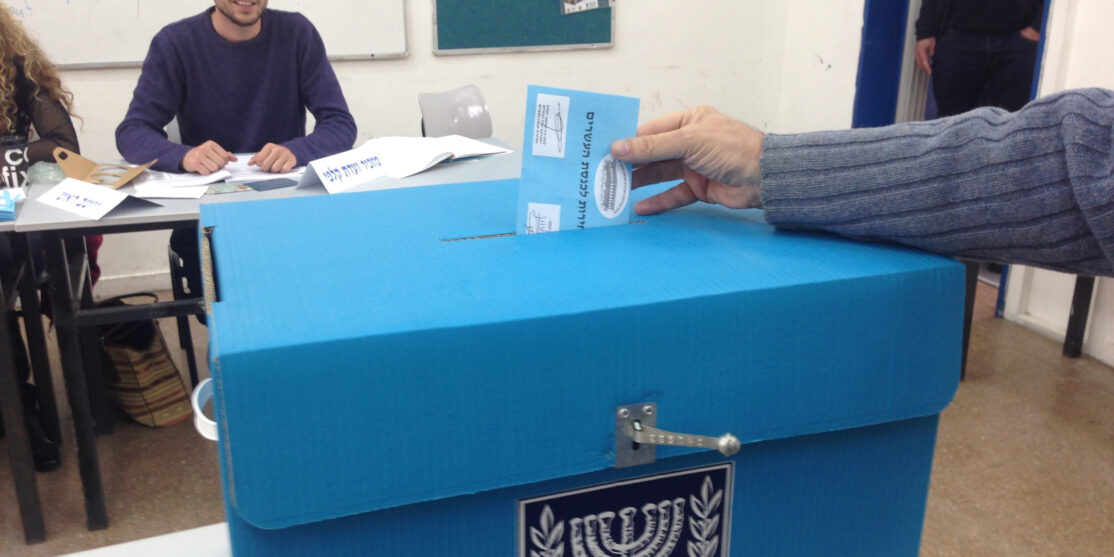 Israel_Elections_2015_Ballot_Box_(16646866137)